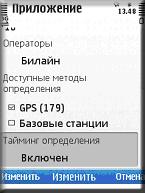 телефонная база мобильных абонентов